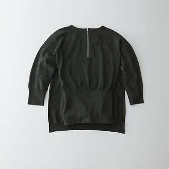 Acne Genevie Knit Sweater - Lyst