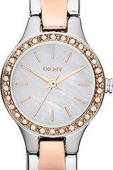 DKNY Glitz Stainless Steel Rose Goldtoned Watch - Lyst