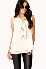 Forever 21 Striped Georgette Top - Lyst
