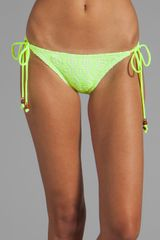 Shoshanna Beaded String Bottom in Yellow - Lyst