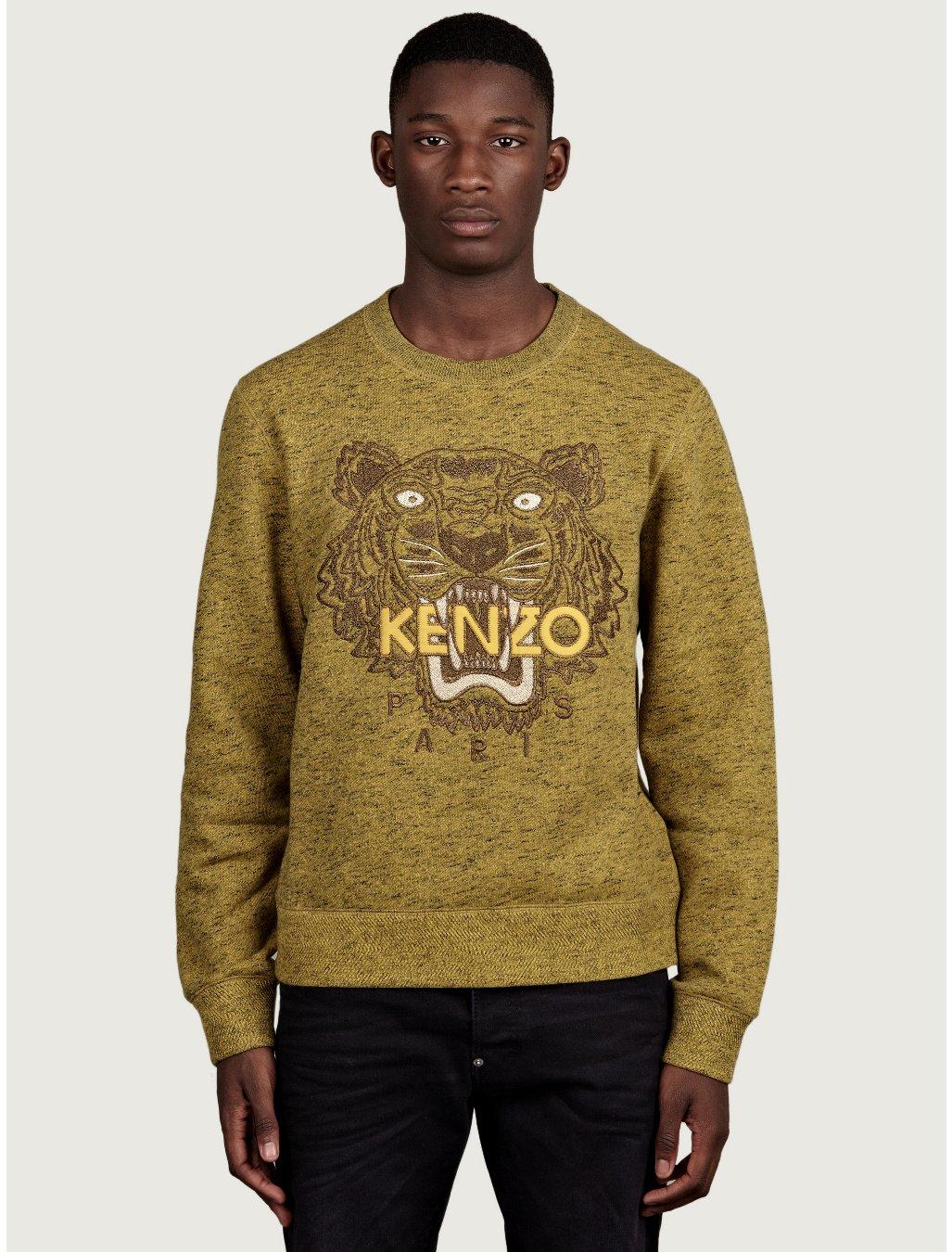 Mens Christmas Cardigan Sweater