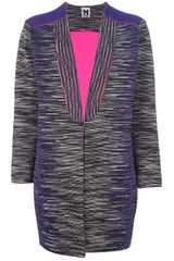 Missoni Knit Patterned Cardigan - Lyst
