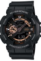G-shock Mens Analog Digital Black Resin Strap  - Lyst