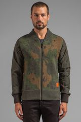 G-star Raw Strike Camo Vest Knit in Army - Lyst