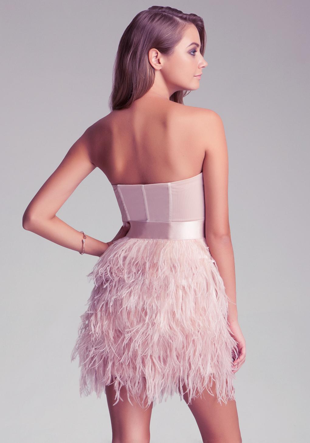 Party Dresses Bebe Fashion