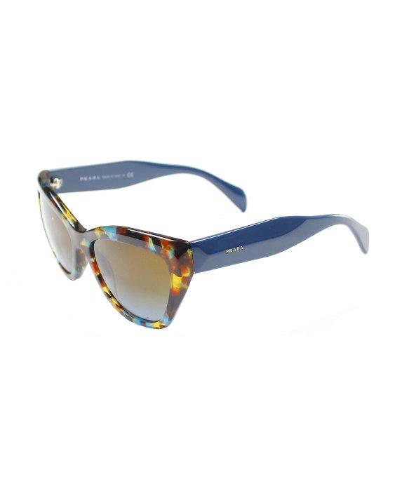 1eb5aa146f1 coupon code for prada sunglasses red blue 7c3e4 6ddf3