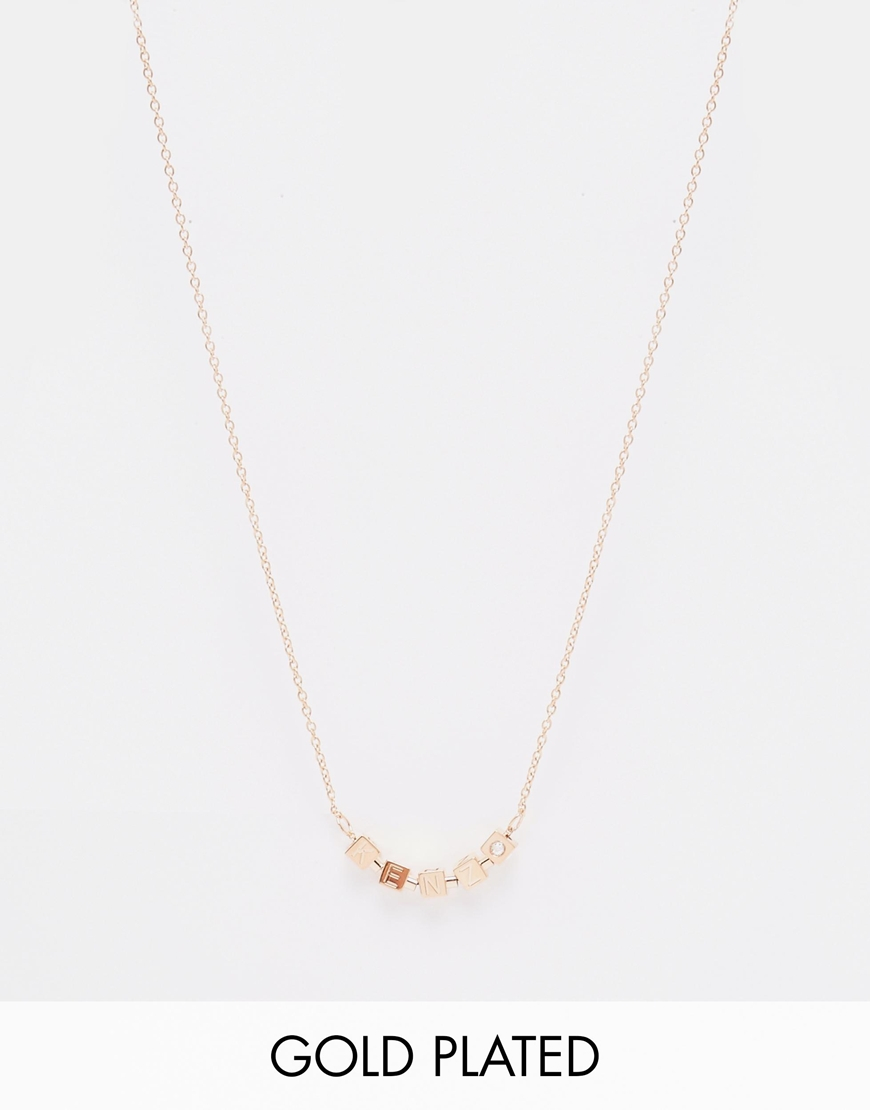 Neola Cube Rose Gold Necklace