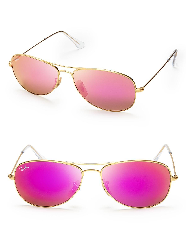 Солнцезащитные очки текст песни