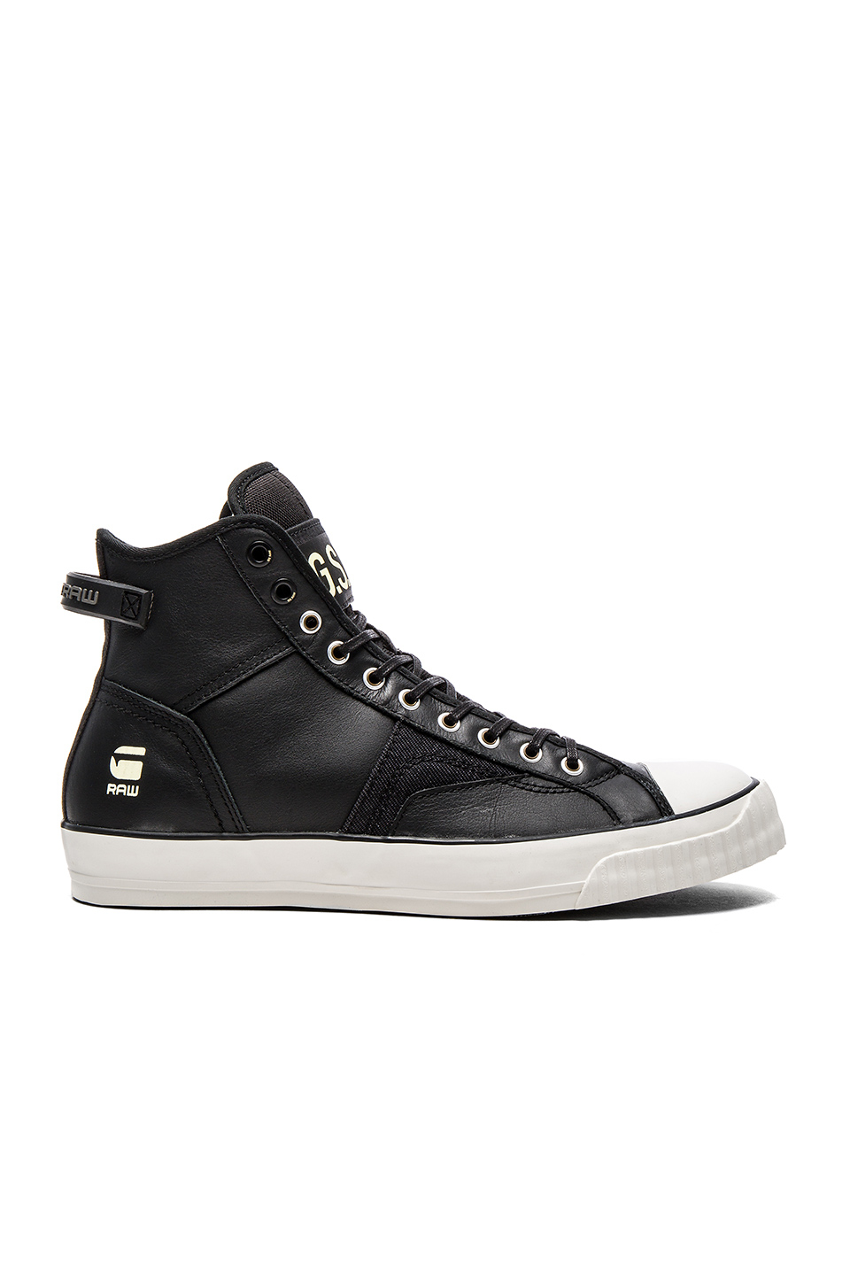 Lyst G Star Raw Campus Raw Scott High Top Sneakers In
