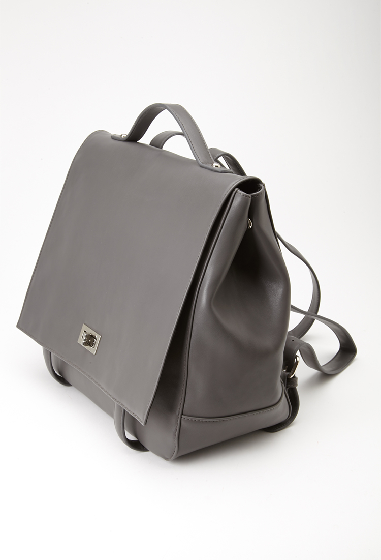 Lyst - Forever 21 Structured Faux Leather Backpack in Gray