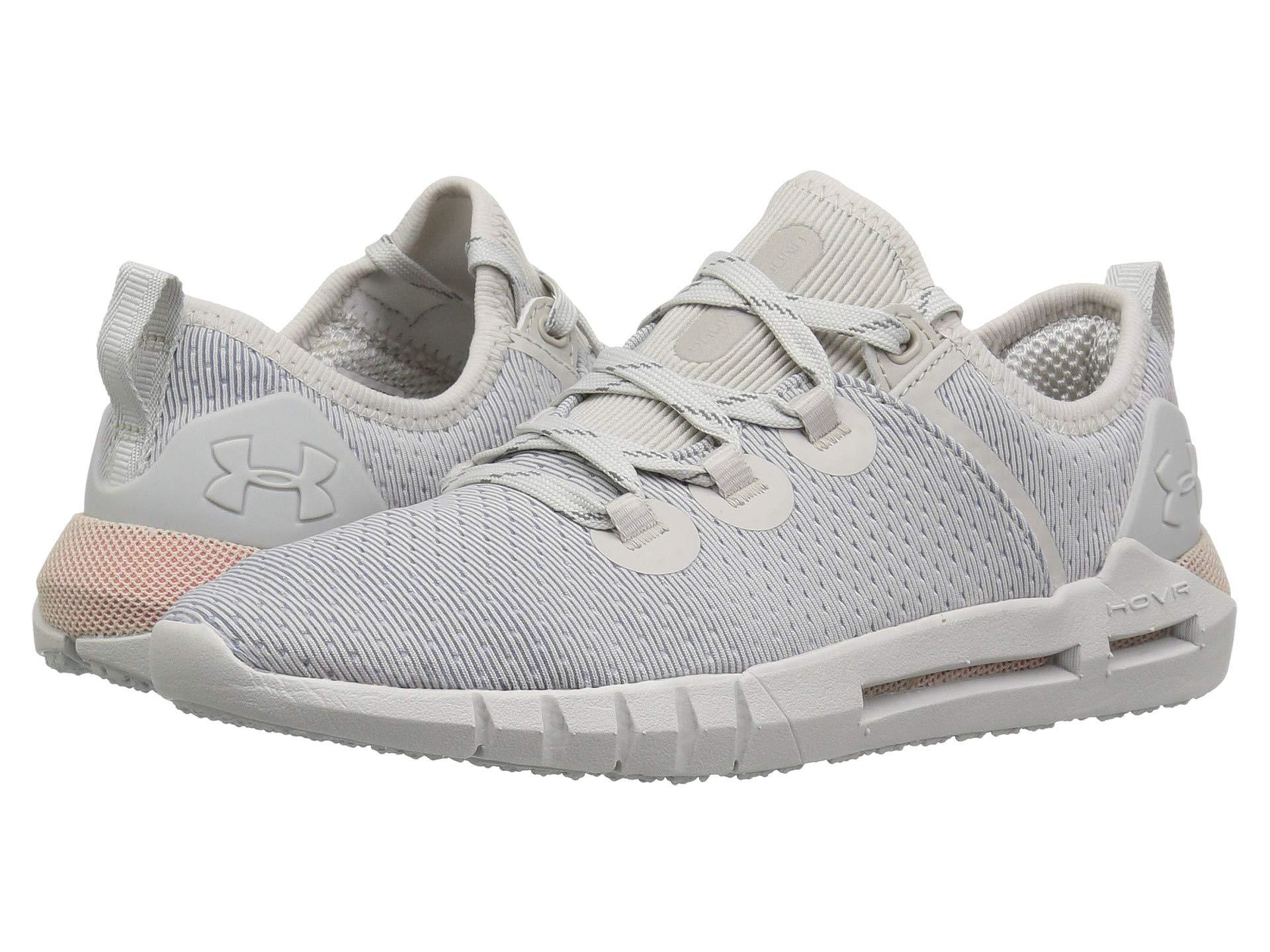 huge selection of ac4e2 020c8 Lyst - Under Armour Ua Hovr Slk in Gray