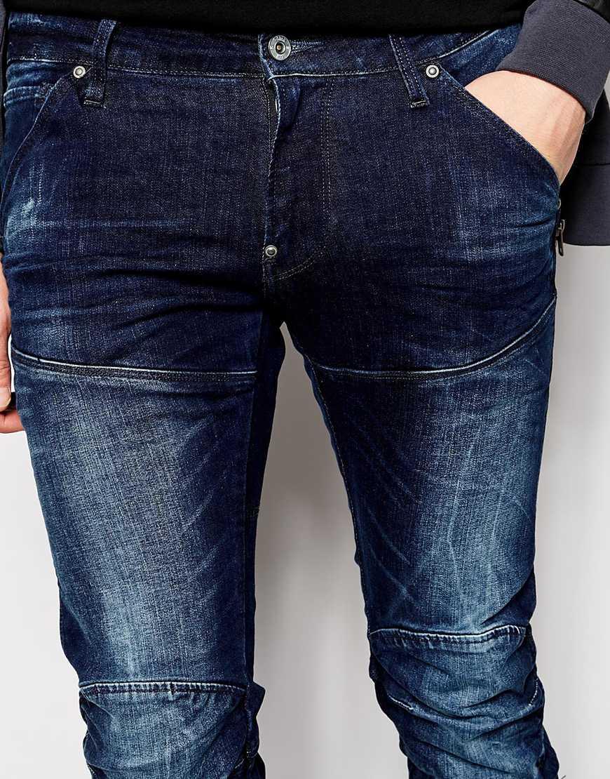 star raw jeans elwood 5620 3d super slim stretch dark aged in blue. Black Bedroom Furniture Sets. Home Design Ideas
