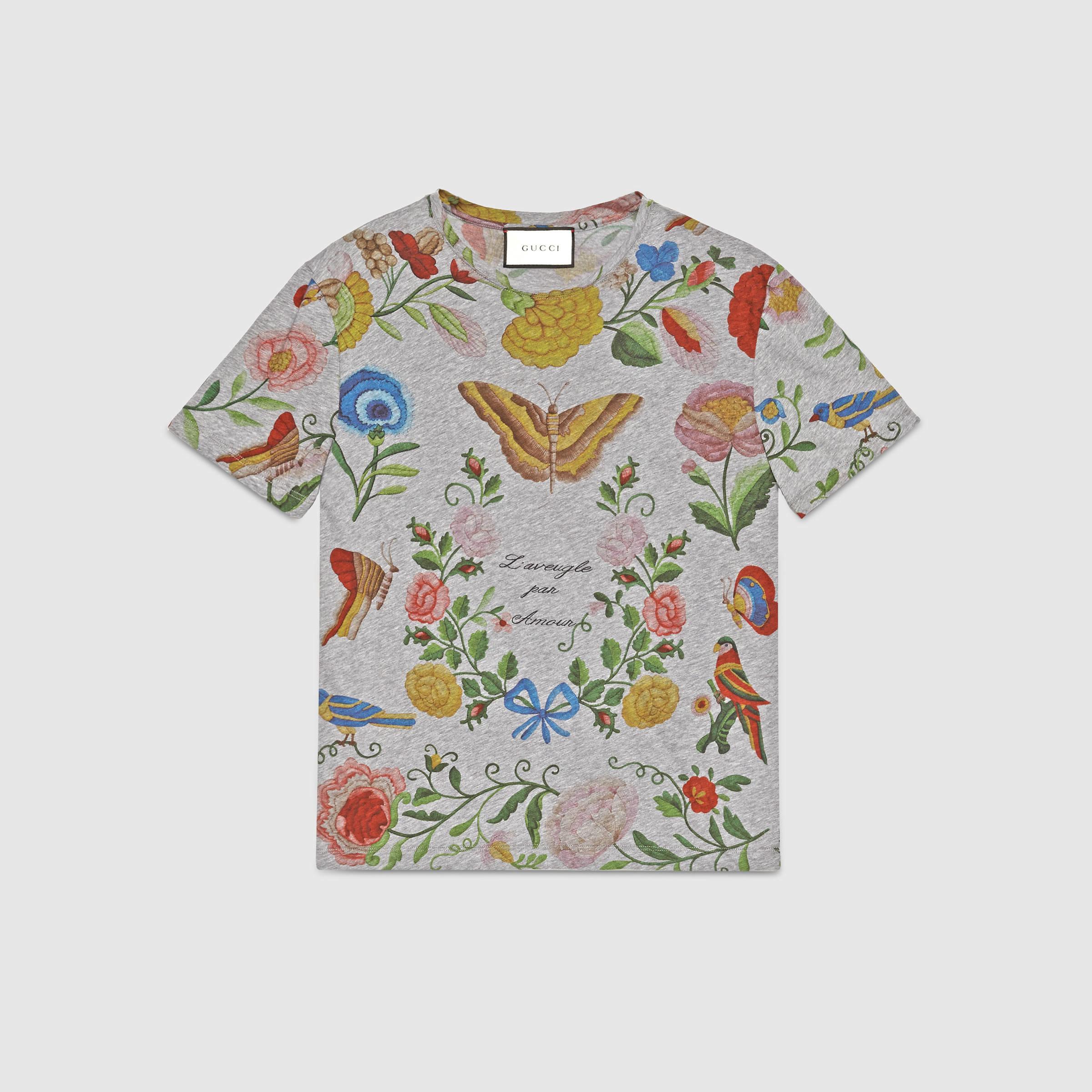 e68dfdf736b8f Gallery. Men s Logo T Shirts Men s Striped Tanks Men s Soccer Tops ...