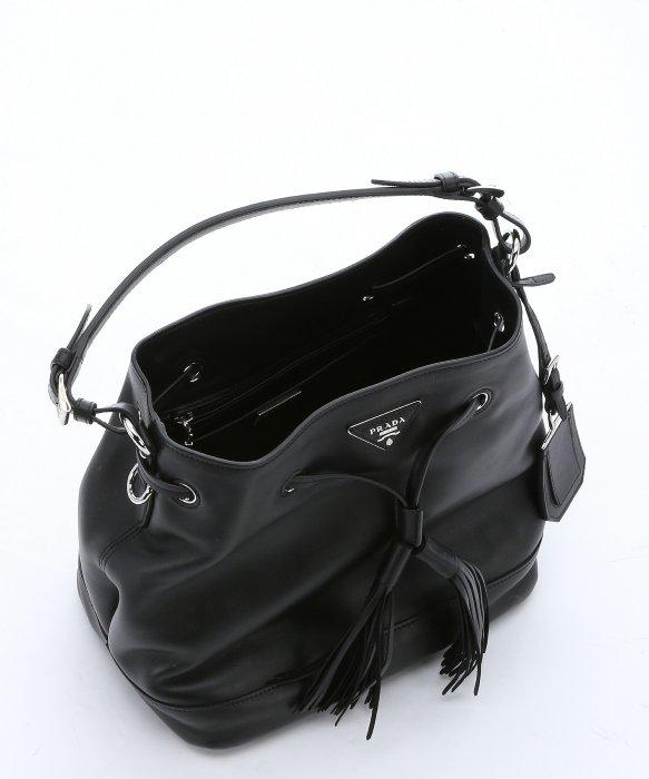 14c26b325d8a ... check out 56ba7 d5e93 Lyst - Prada Black Calfskin Drawstring Large  Bucket Bag in B ...