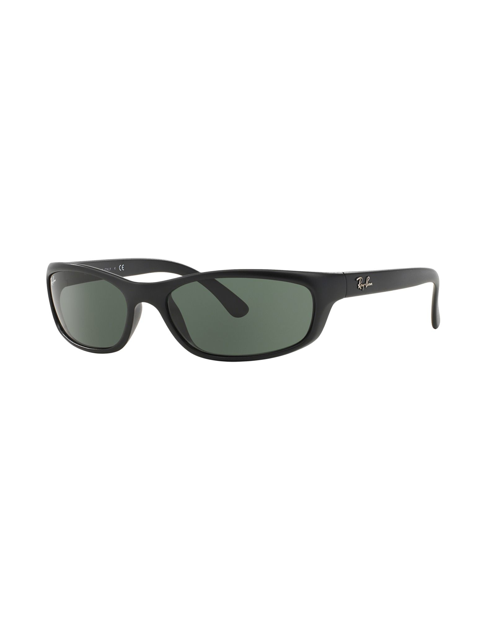 Ray-ban Sunglasses in Black for Men | Lyst