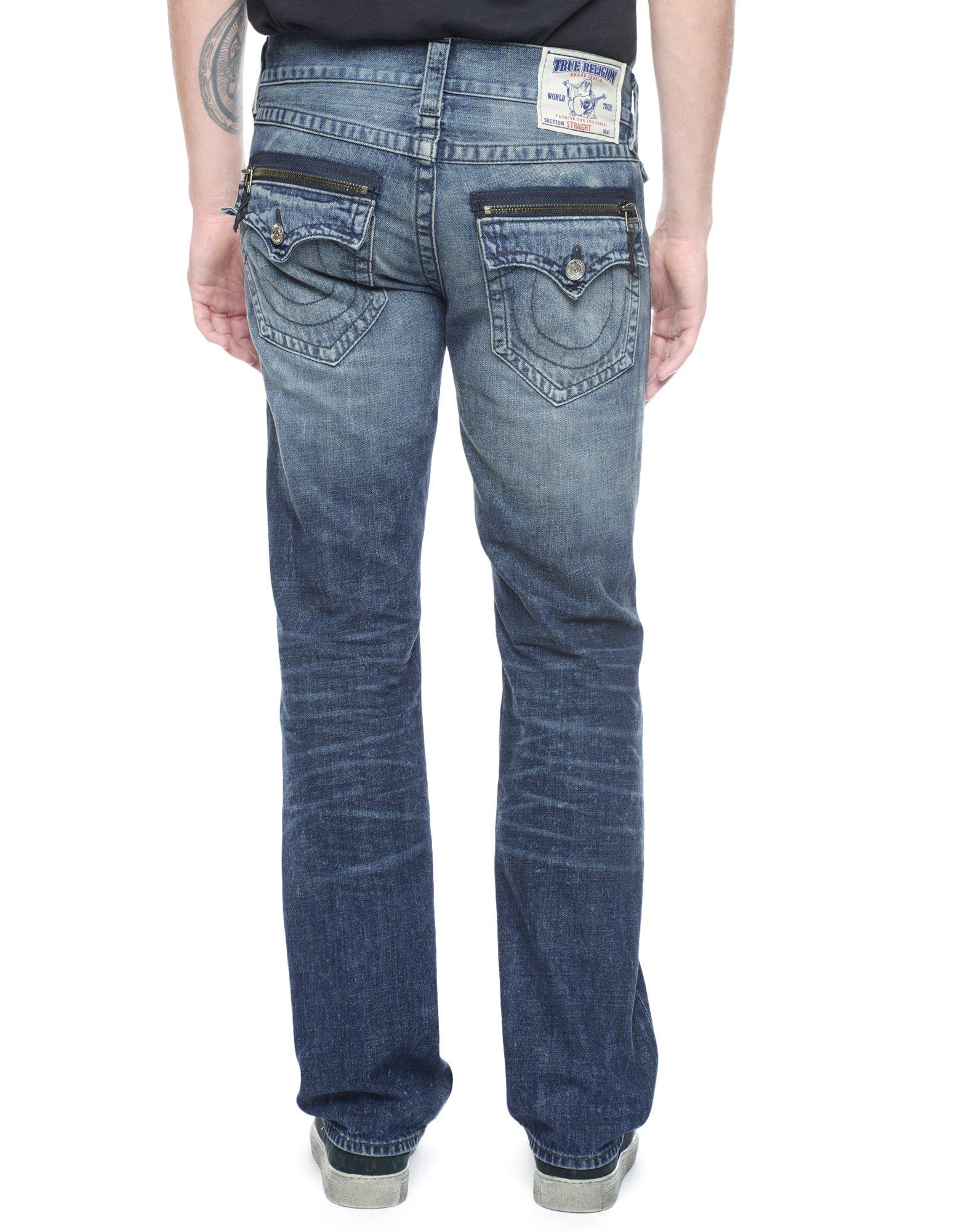 Mens Distressed Jean Shorts