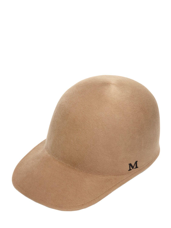 Lyst - Maison Michel Beaver Fur Felt Baseball Hat in Natural for Men 2d5eae930b4