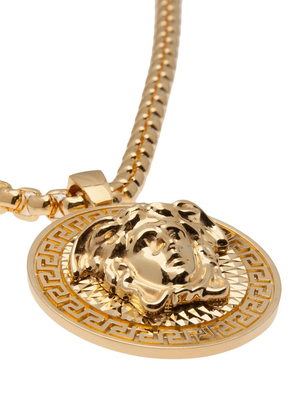 Versace Medusa Sunburst Necklace in Gold for Men (metallic ...