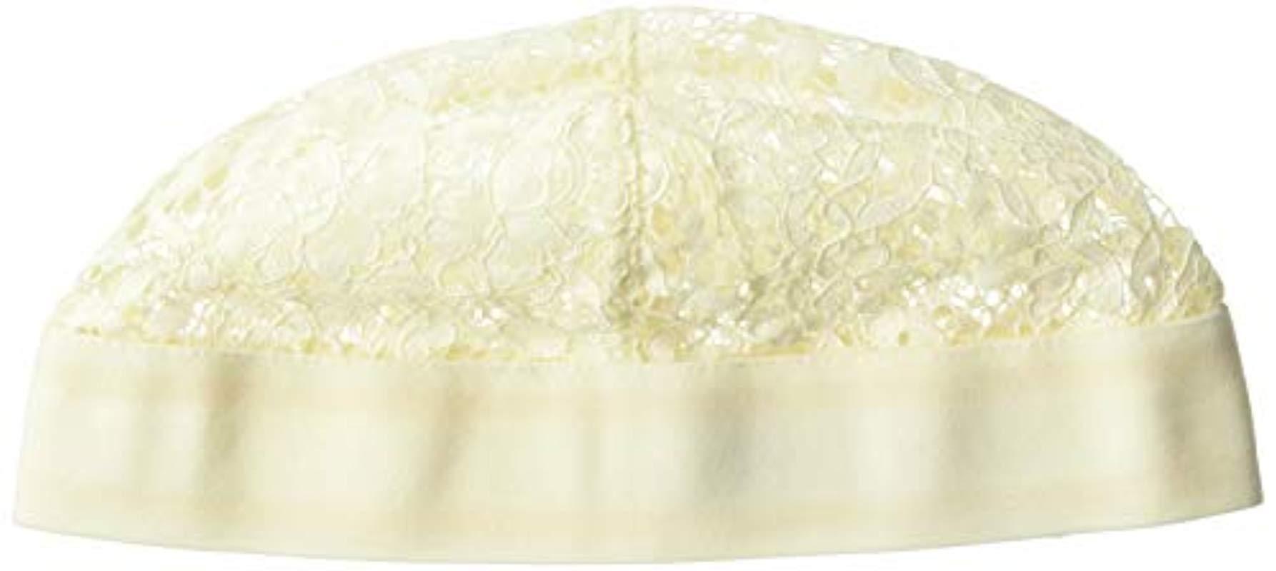 8d4afdd78f4 Lyst - PUMA Fenty Lace Skull Cap in Yellow