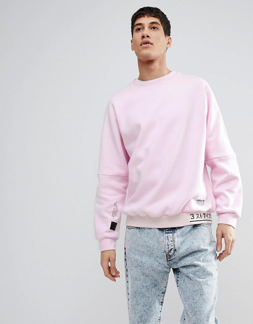 90166678d Lyst - adidas Originals Nmd Sweat With Rib Detail In Pink Cv5815 in ...