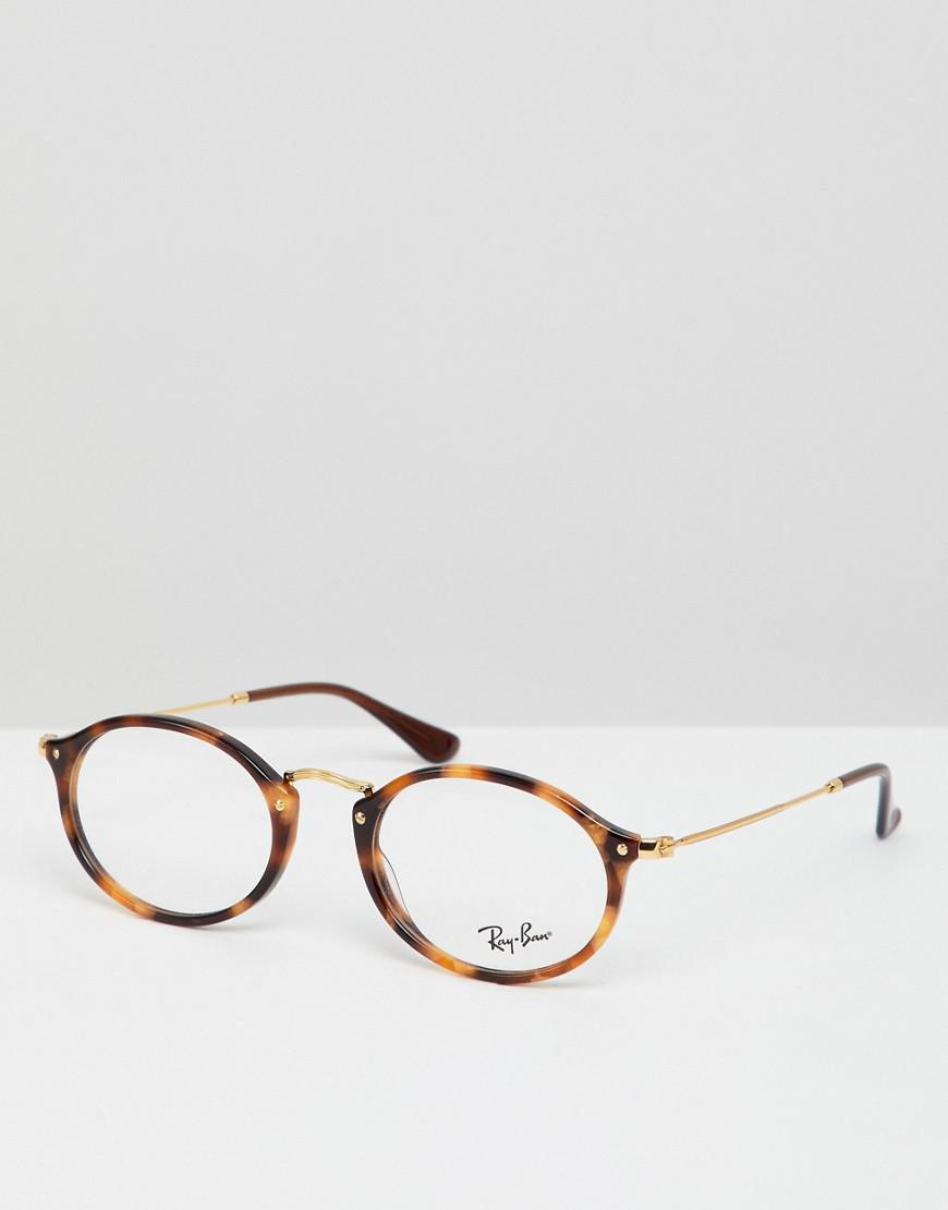 44fd33ec882 Ray-Ban 0rx2547v Round Optical Frames With Demo Lenses in Brown for ...