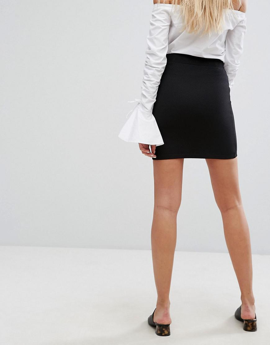 0bbd99a5f New Look Black Leather Mini Skirt – DACC