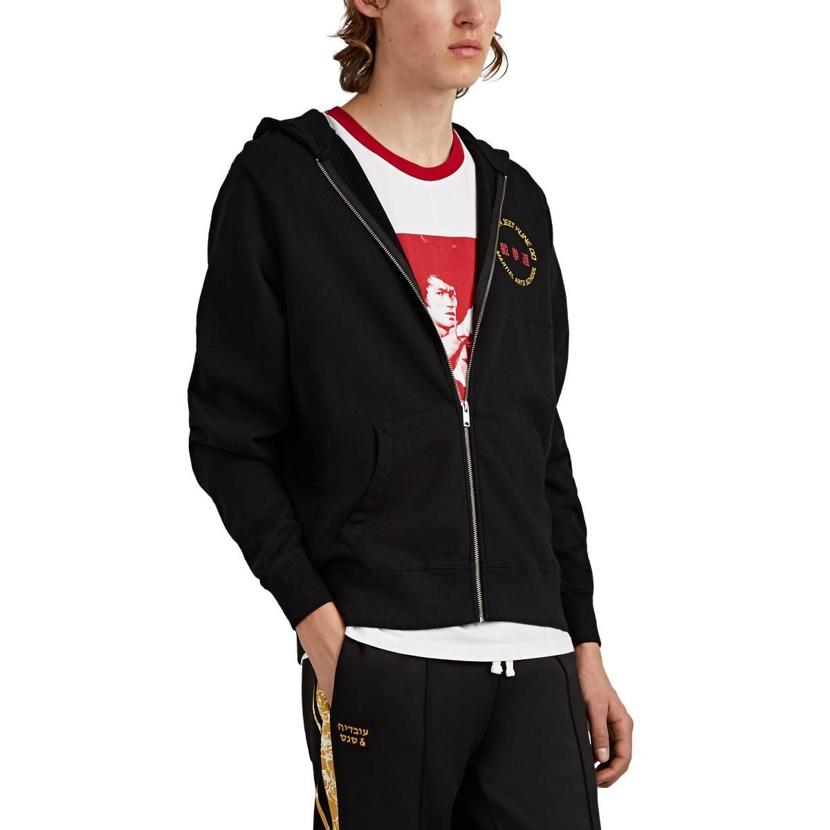 0f8fb7df027f Lyst - Ovadia And Sons Bruce Lee Cotton Terry Hoodie in Black for Men
