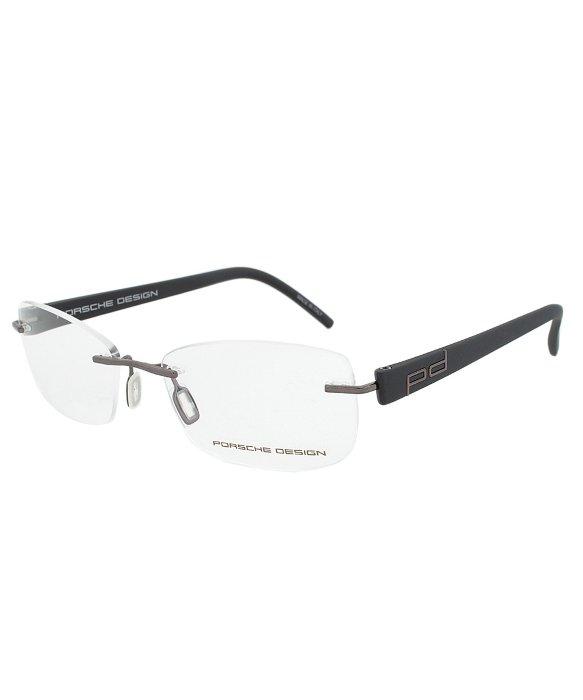 de5c85b9a95 Lyst - Porsche Design Design P8209 Eyeglass Frames in Metallic