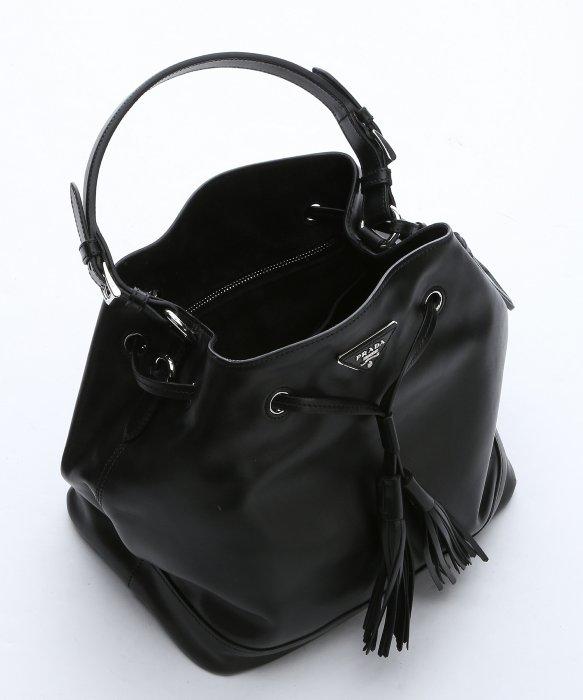 Prada Black Leather Drawstring Large Bucket Bag in Black | Lyst