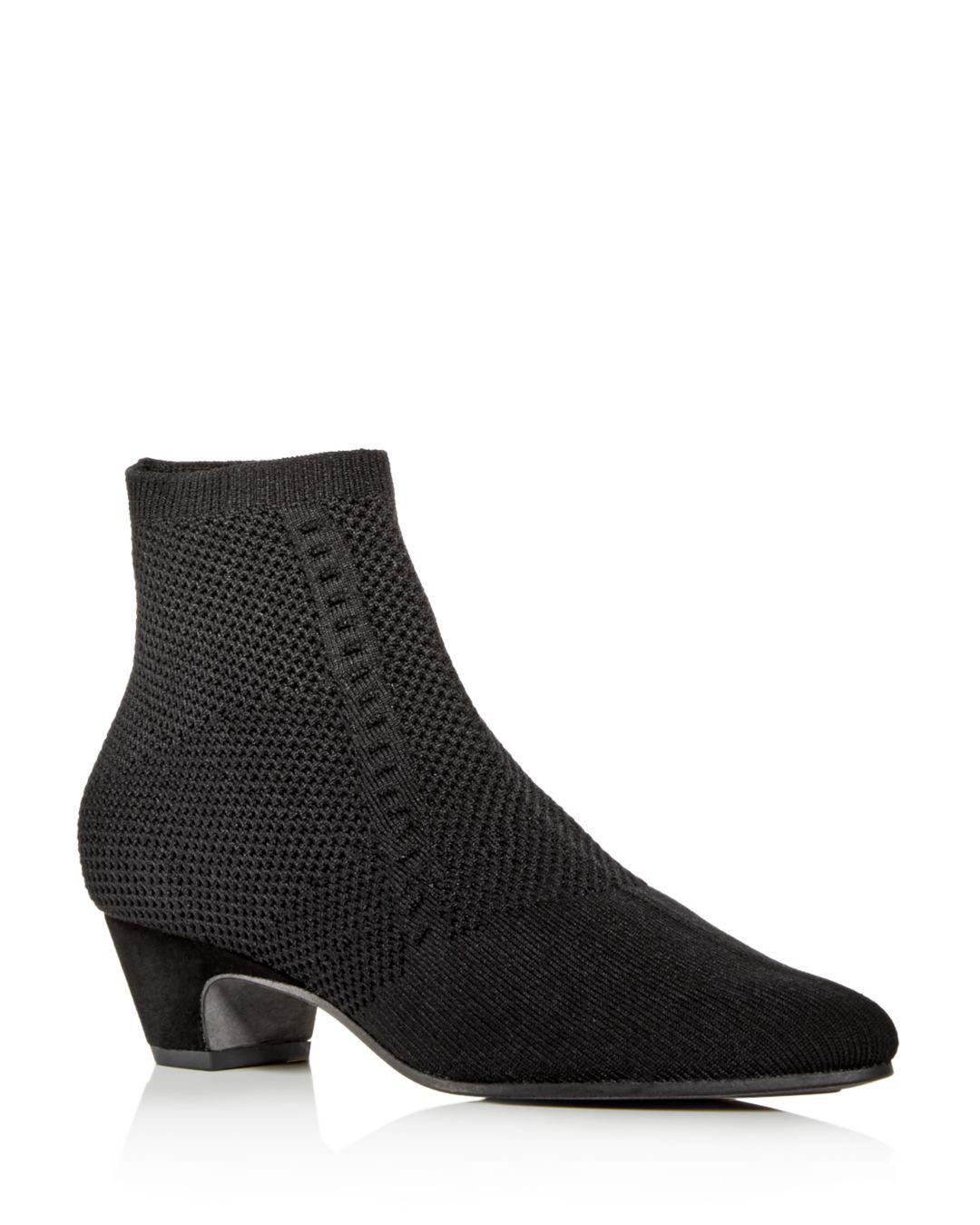 a7a0e9c0465e Eileen Fisher Women s Purl Knit Low-heel Booties in Black - Lyst