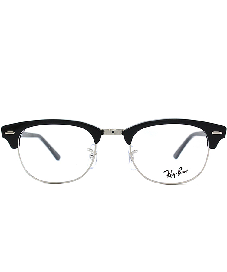 a11d4e85109 Ray-ban Rx 5154 2000 Black And Silver Clubmaster Plastic Eyeglasses in  Black