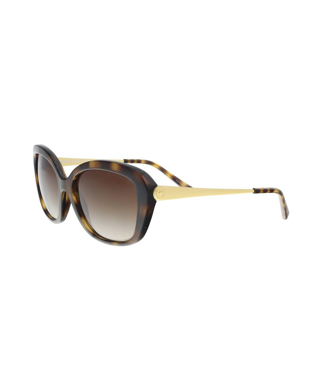 4e6e5c17ade Michael Kors Mk2030 310613 Antonella Ii Tortoise Cat Eye Sunglasses ...
