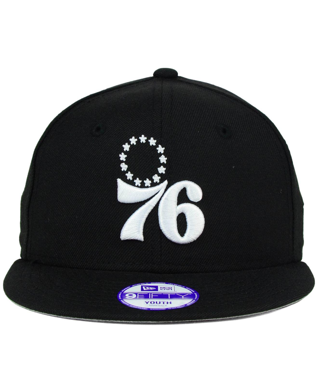 d600862e05d Lyst - KTZ Kids  Philadelphia 76ers Black White 9fifty Snapback Cap ...