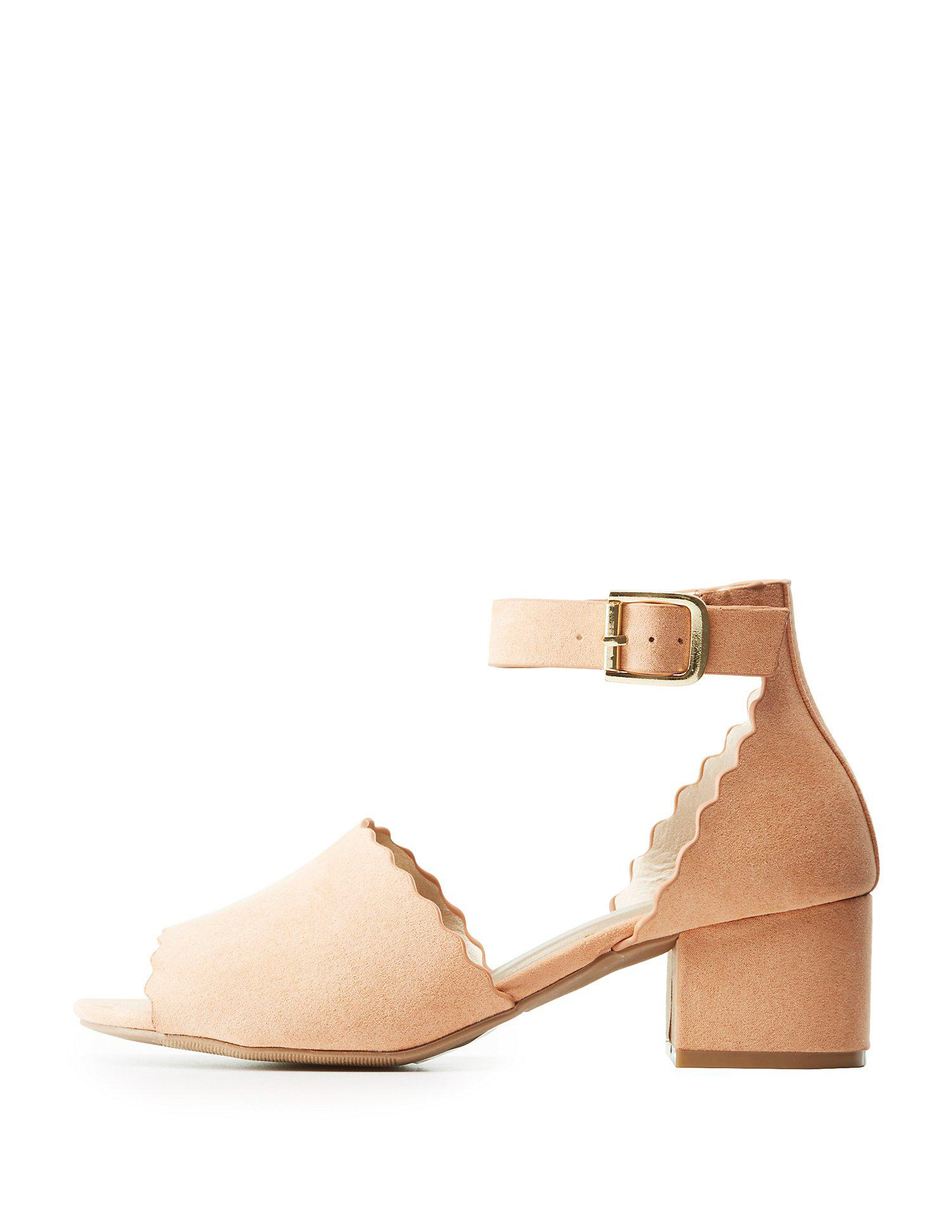 b1fddfd70c2 Lyst - Charlotte Russe Qupid Ankle Strap Scallop Sandals - Save 66%