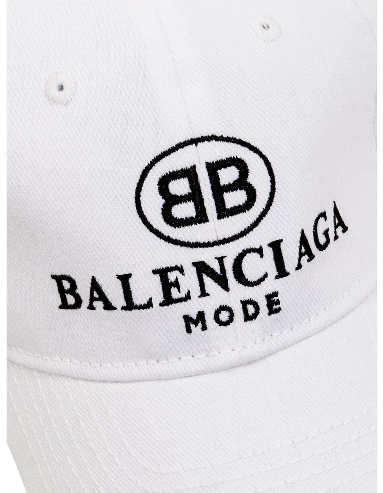 d5f07e87da7 Balenciaga Embroidered Bb Mode Cap in White - Save 5% - Lyst