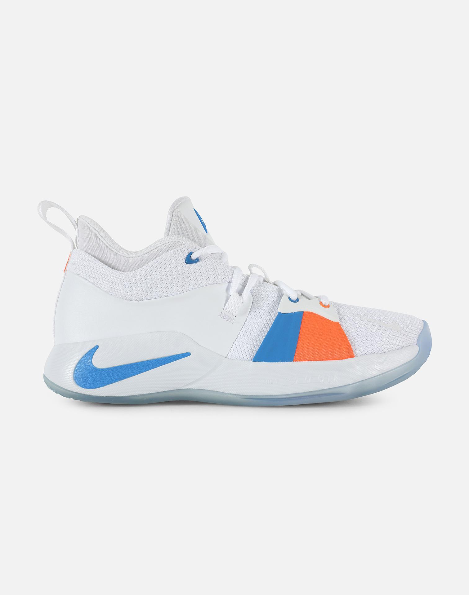 Lyst - Nike Pg 2 in White for Men e0ff1b271