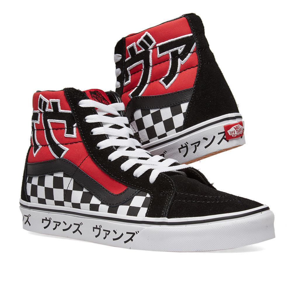 6ffd7ef9e333 Lyst - Vans Ua Sk8-hi Reissue Japanese Style in Red for Men