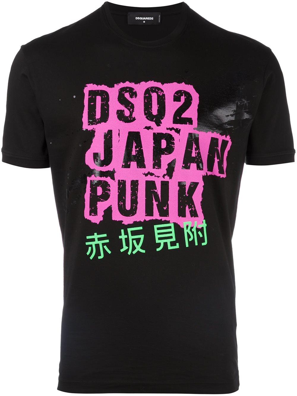 Dsquared logo print t shirt in white for men lyst for Logo print t shirt