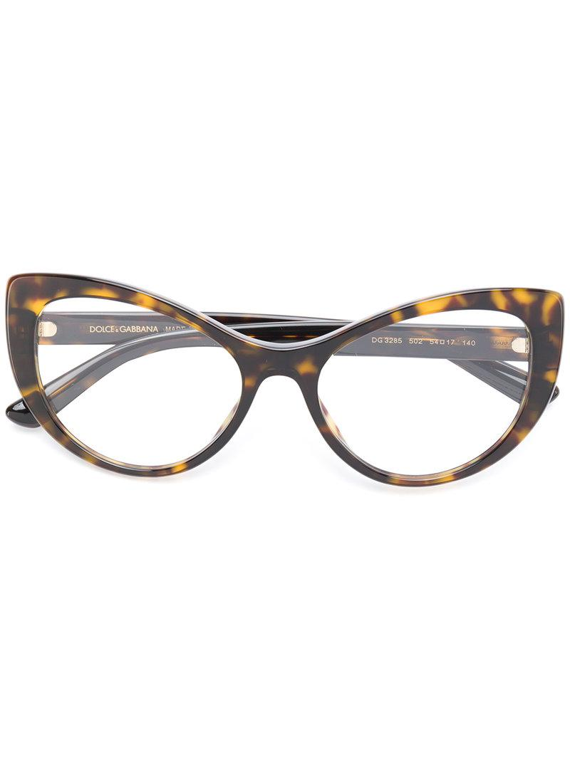 1b98a90ac6c2b Dolce   Gabbana Tortoiseshell-effect Cat-eye Glasses in Brown - Lyst