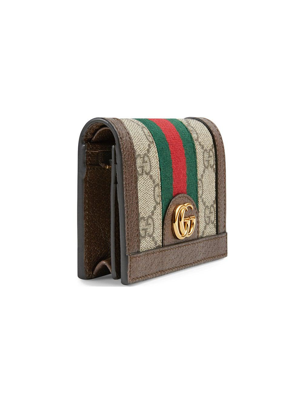 889c431c3a83 Gucci - Multicolor Ophidia GG Card Case - Lyst. View fullscreen