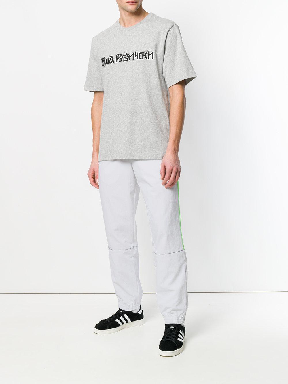 f2c1162a6822 Lyst - Gosha Rubchinskiy Gosha Rubchinskiy X Adidas Track Pants in White