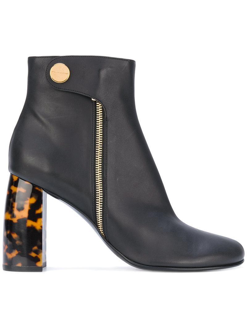 Stella McCartney Turtledove ankle boots 1S1Lz