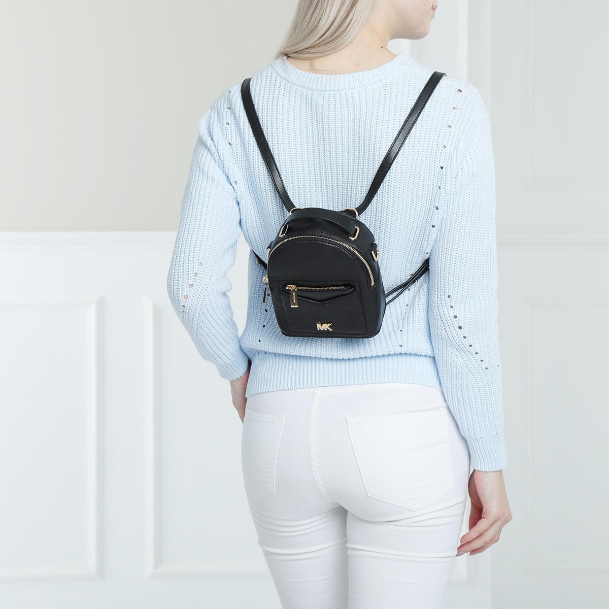 70100ee35eeecd Michael Kors Jessa Xs Convertible Backpack Black in Black - Lyst