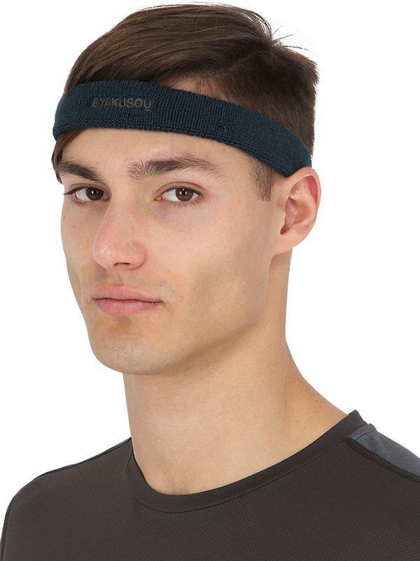 7229192336995 Nike Narrow Running Headband in Blue for Men - Lyst