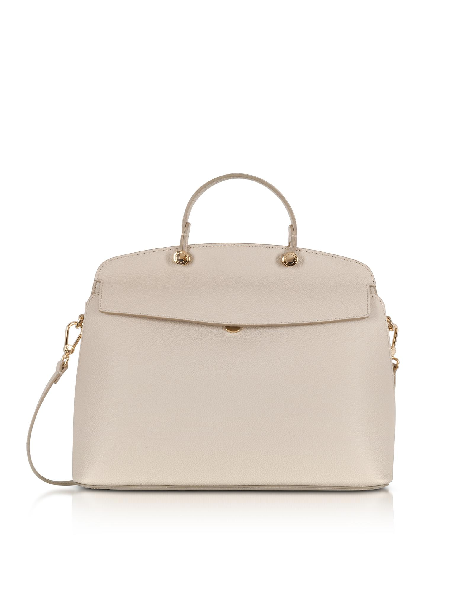 Furla Ice color My Piper bag cTTcAF9a7
