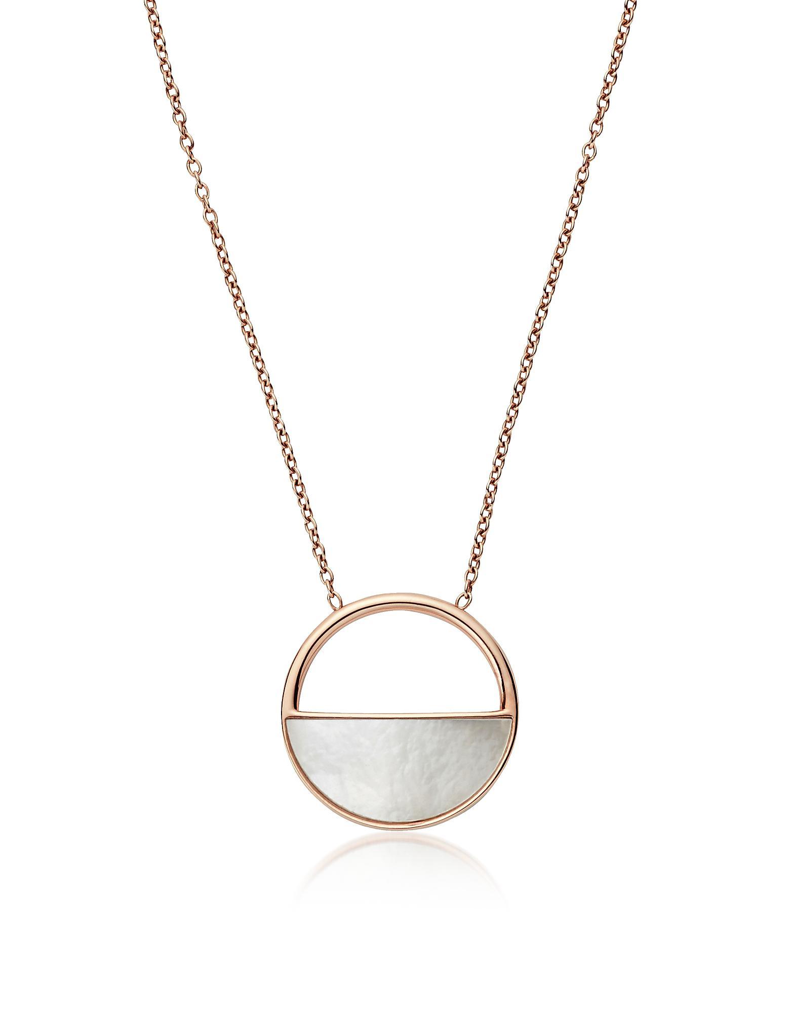 Skagen Women's Rose Gold Necklace SKJ0997791 K0rLBUZJln