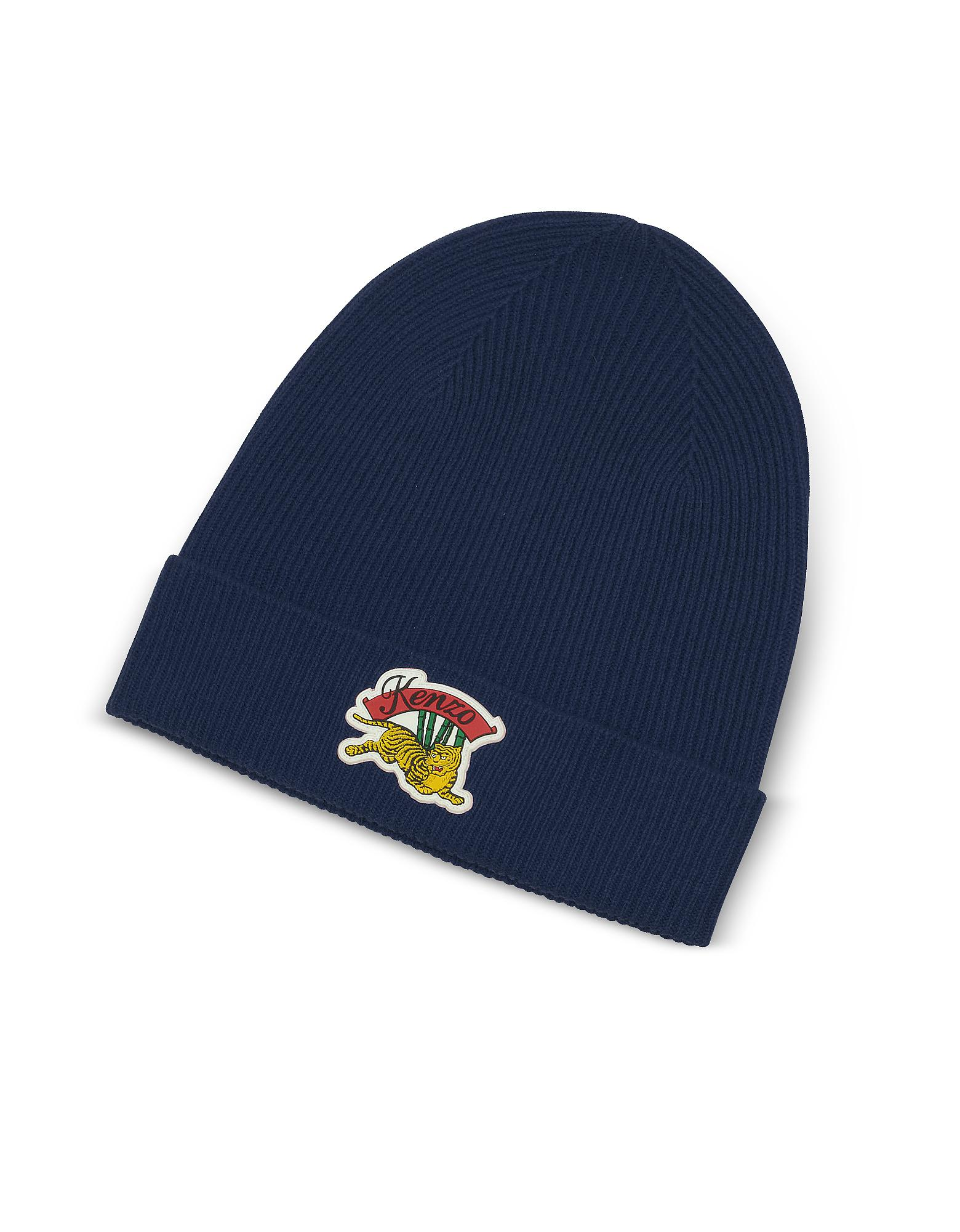 eee90c7b053 Kenzo Jumping Tiger Knitted Wool Beanie in Blue for Men - Lyst