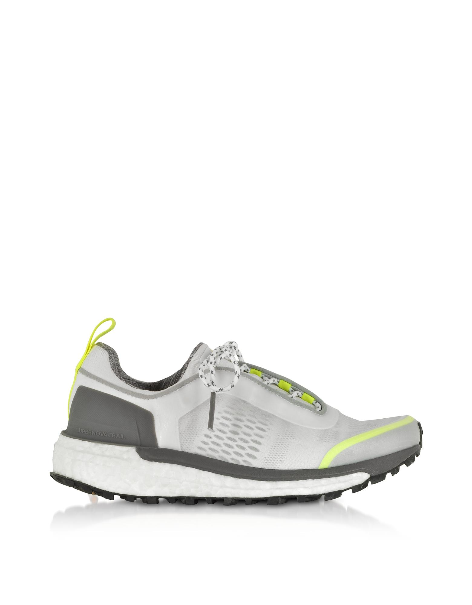 b5f10ce5a Adidas By Stella McCartney - White Solar Yellow Supernova Trail Sneakers -  Lyst. View fullscreen