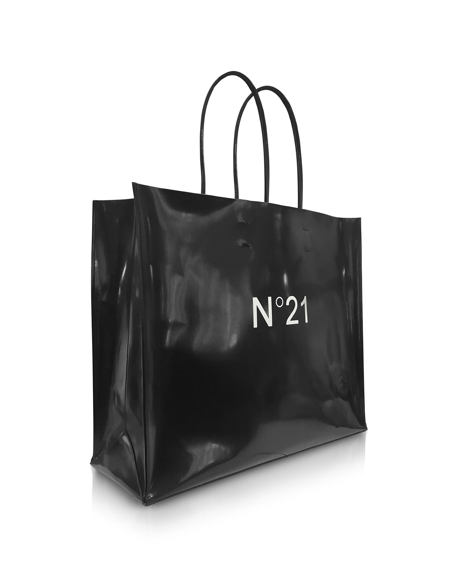 5185196df7 Lyst - N°21 Large Shopping Bag in Black - Save 28.888888888888886%