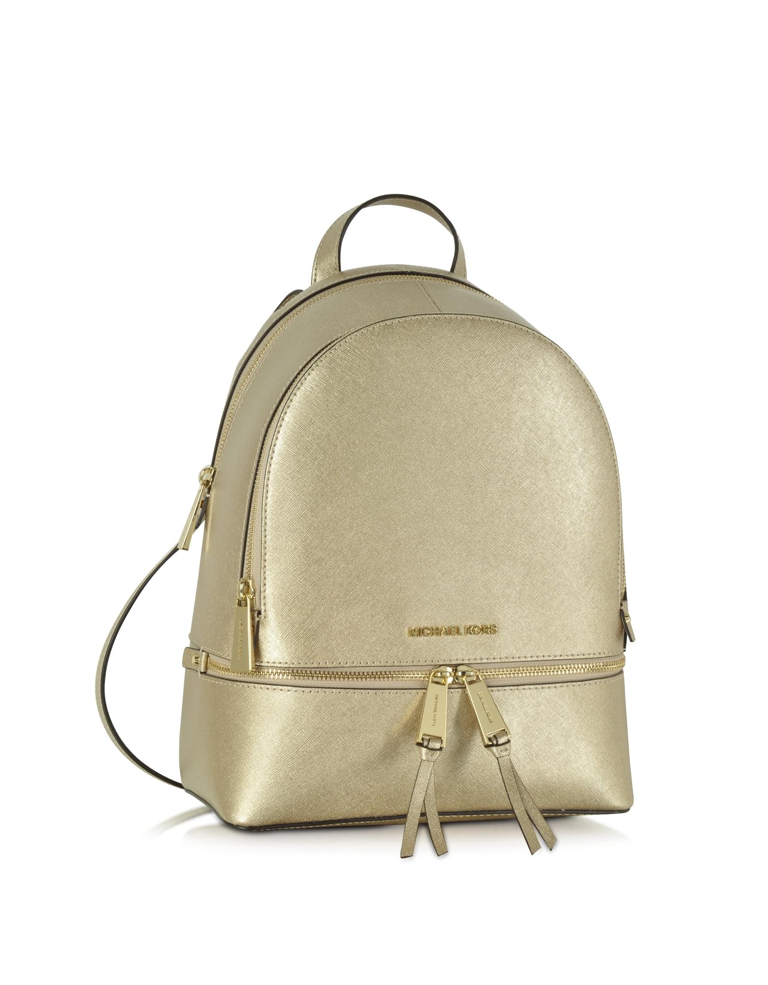 fc4274e3734a Lyst - Michael Kors Rhea Zip Pale Gold Medium Backpack in Metallic